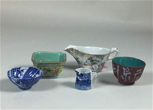 Five Small Pieces Chinese Porcelain