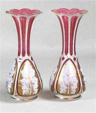 Pair of Bohemian Moser Style Vases