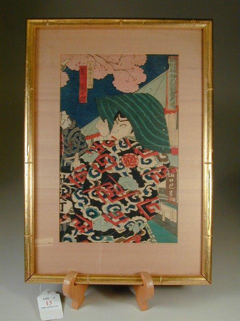 13: Japanese Watercolor