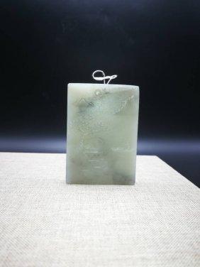 A Fine White Jade Plaque
