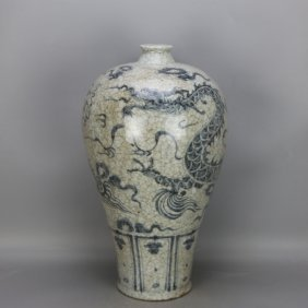 Chinese Qing Blue And White Porcelain Vase