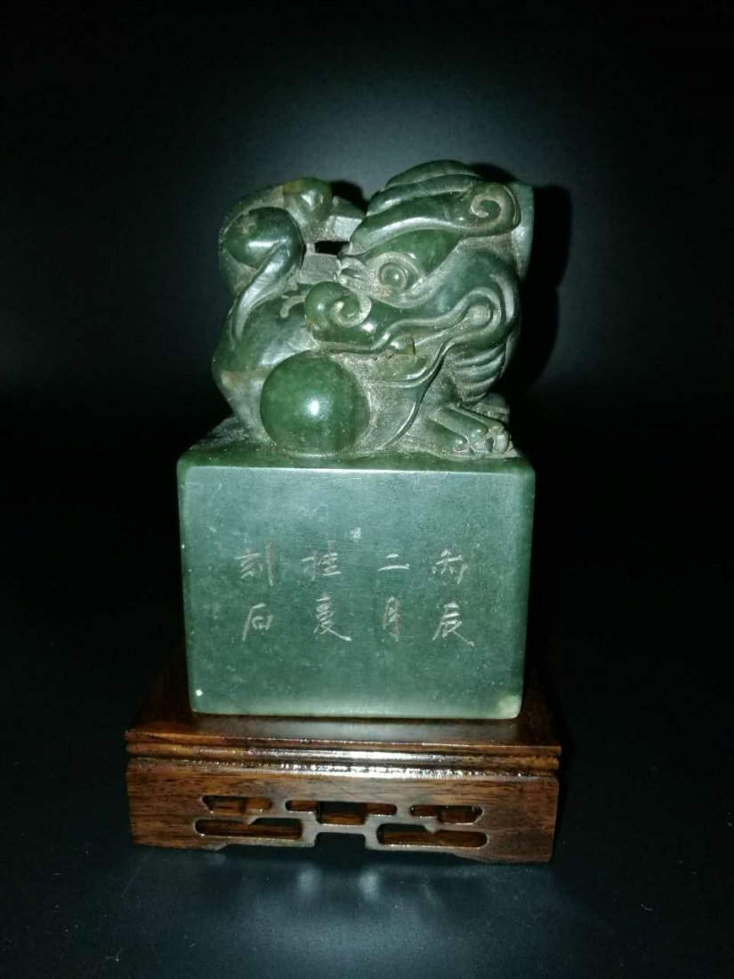 Qing dynasty Green color shou stone seal