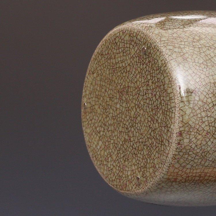 Chinese Ru kiln Porcelain Vase - 5