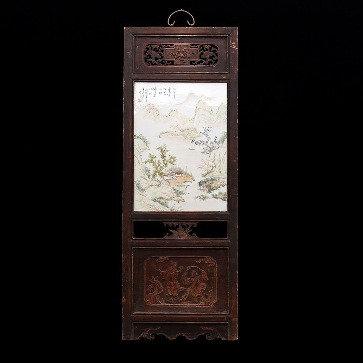 Chinese  Famille Rose Porcelain Screen