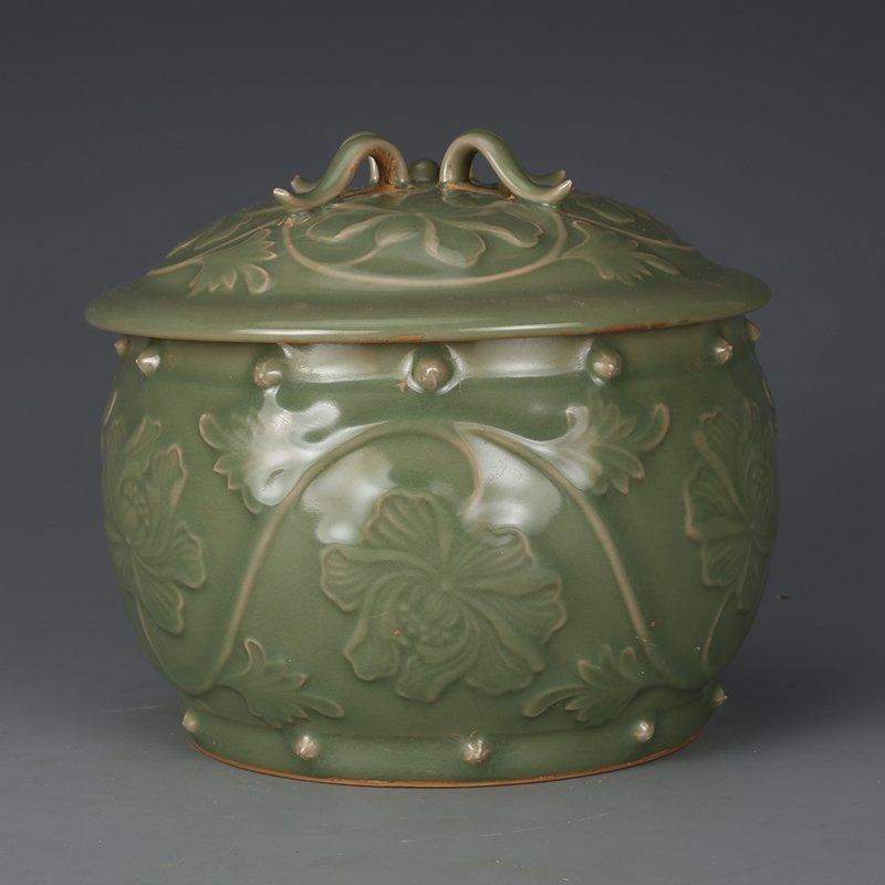 Chinese Longquan kiln Porcelain Jar