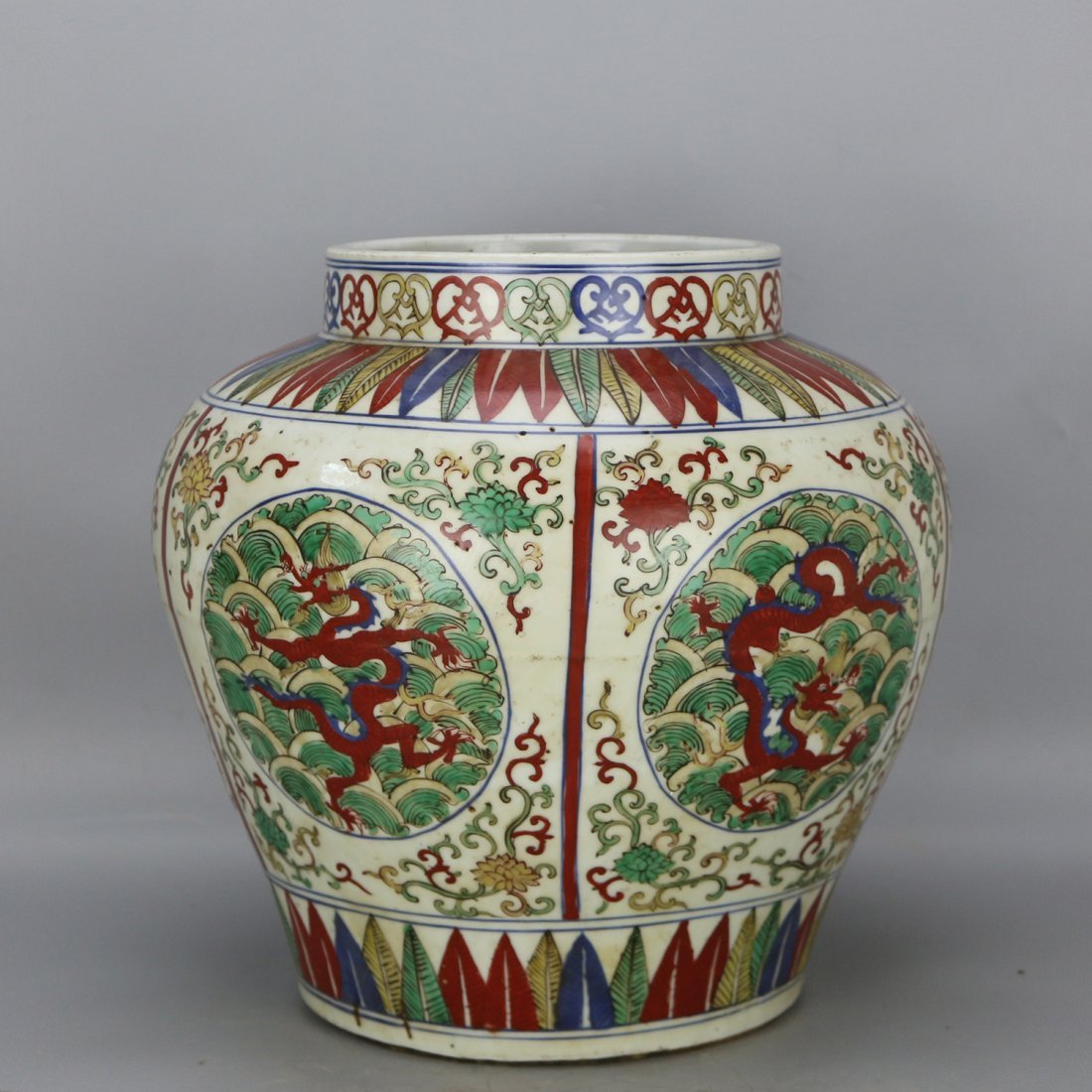 Chinese Ming Dynasty Style Porcelain Jar