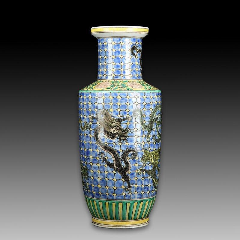 Chinese Qing dynasty Kangxi Three Dragon Porcelain Vase
