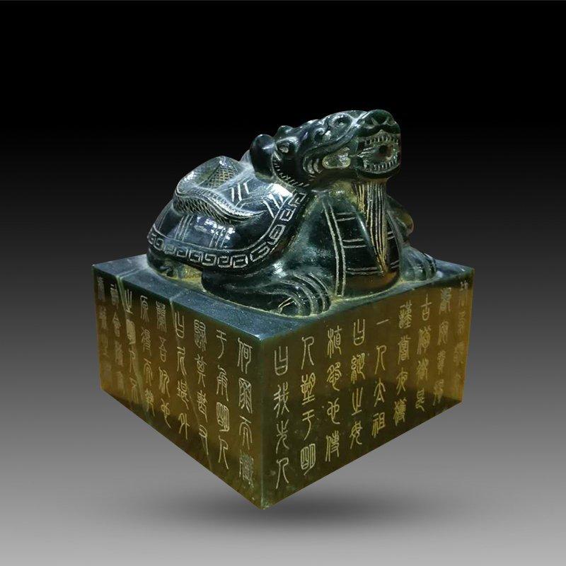 Chinese Superb Qing Hetian Jade Seal