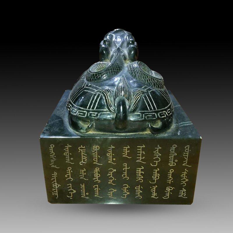 Chinese Superb Qing Hetian Jade Seal - 2