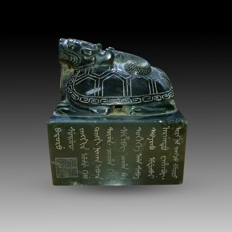 Chinese Superb Qing Hetian Jade Seal - 3