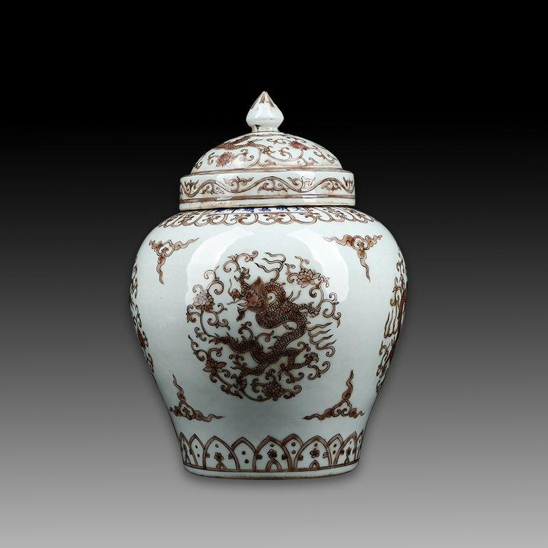 Chinese Ming Wanli Porcelain Dragon Jar