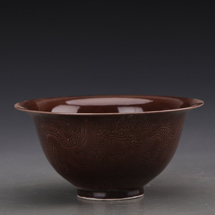 Chinese Purple Dragons Porcelain Bowl