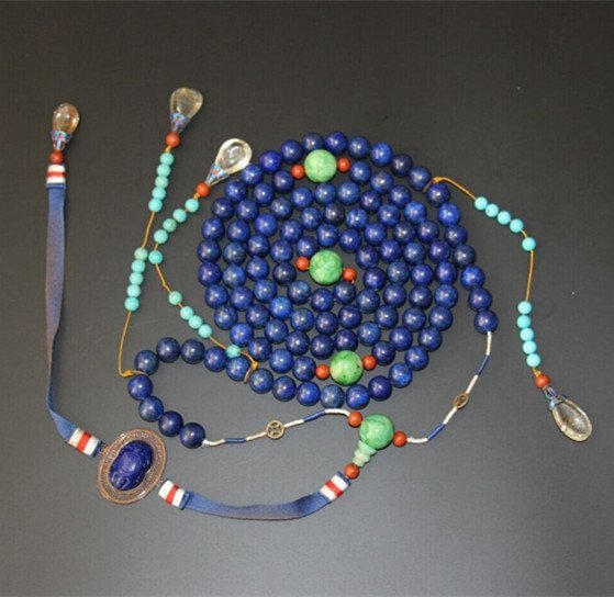 Chinese Lapis Lazuli Court Necklace