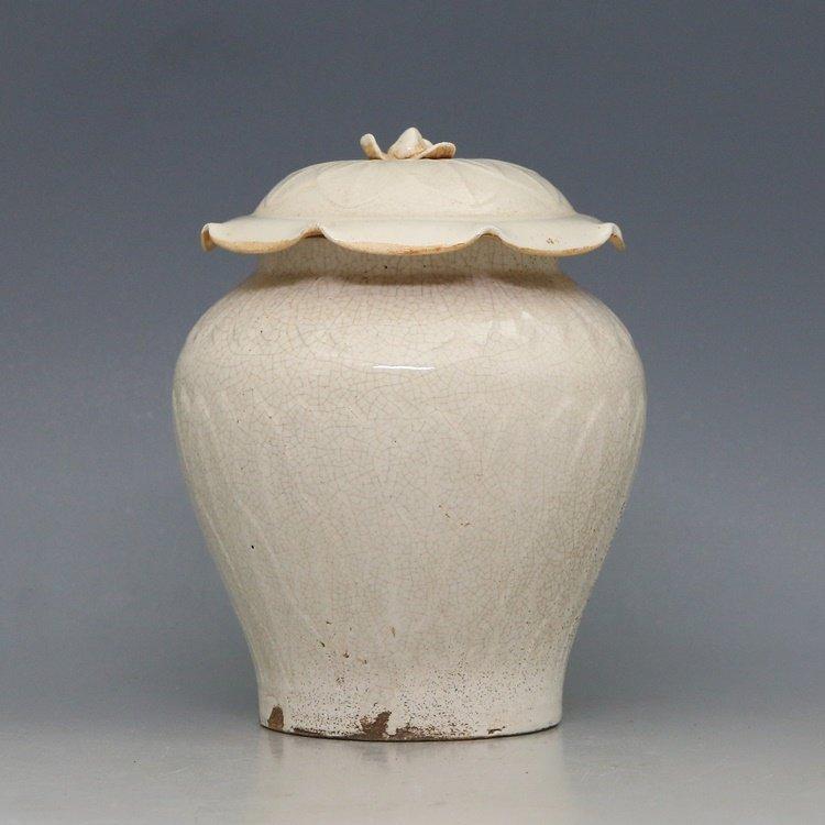 Chinese Song Dynasty Ding Kiln Porcelain Jar