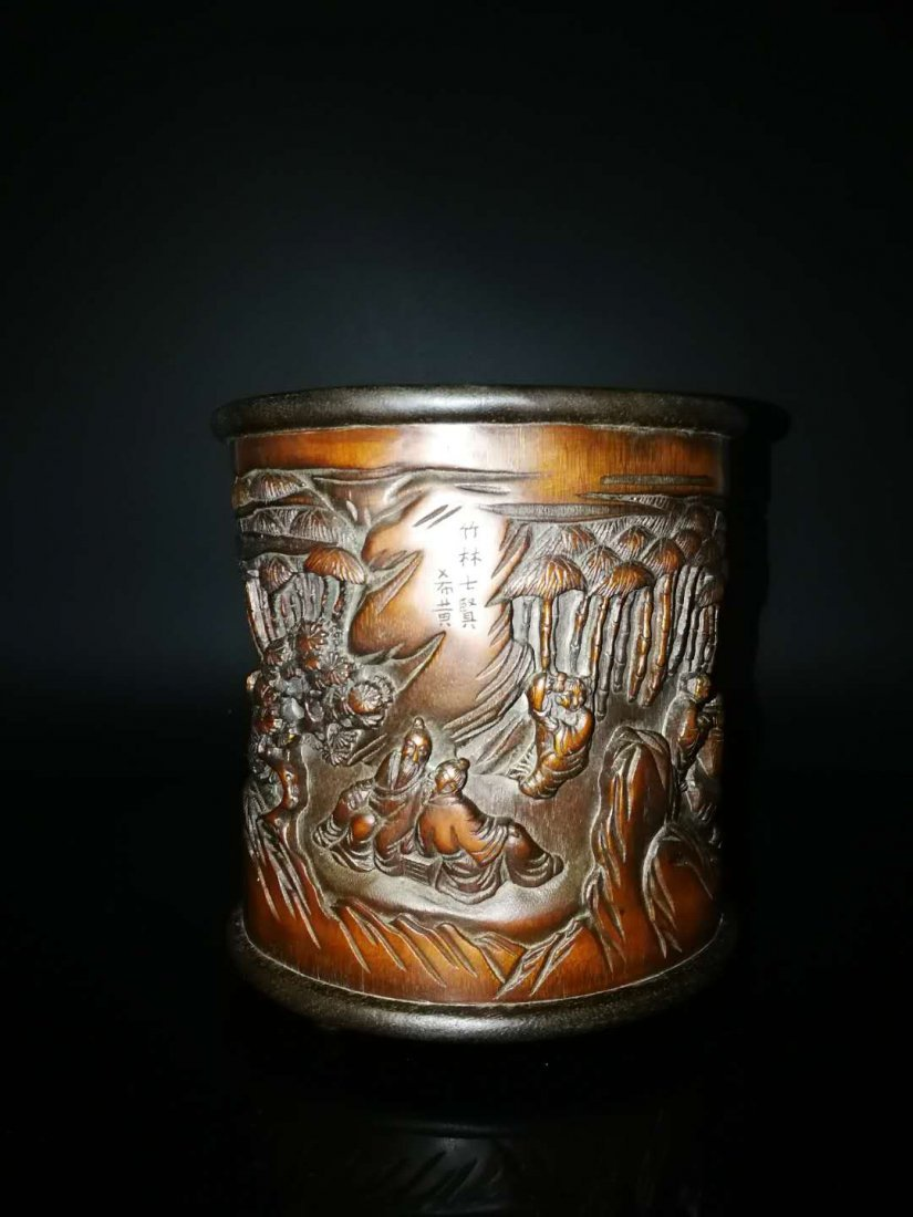 Chinese Qing Dynasty Bamboo Brush Pot - 2