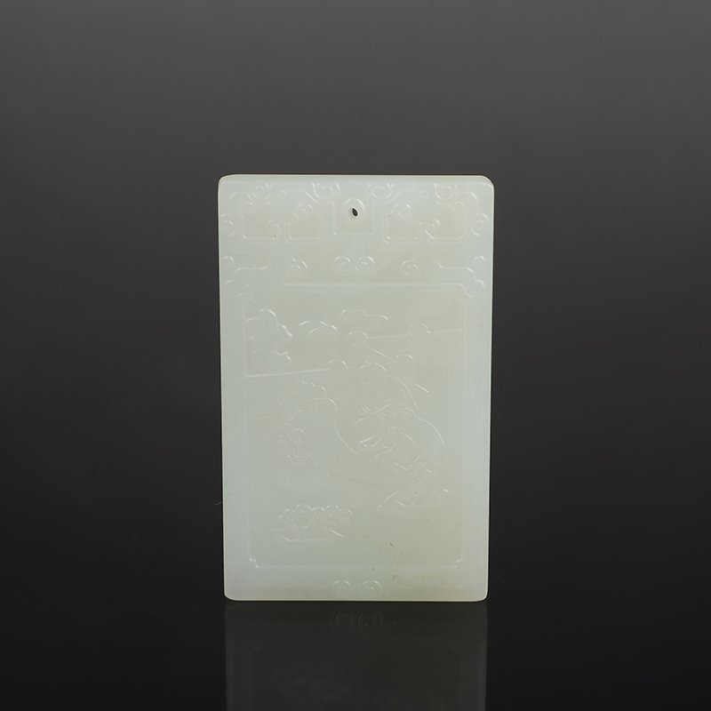 Chinese Antique Jade Square card