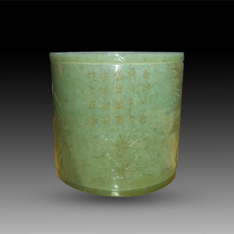 Chinese Thin hetian jade Brush Pot