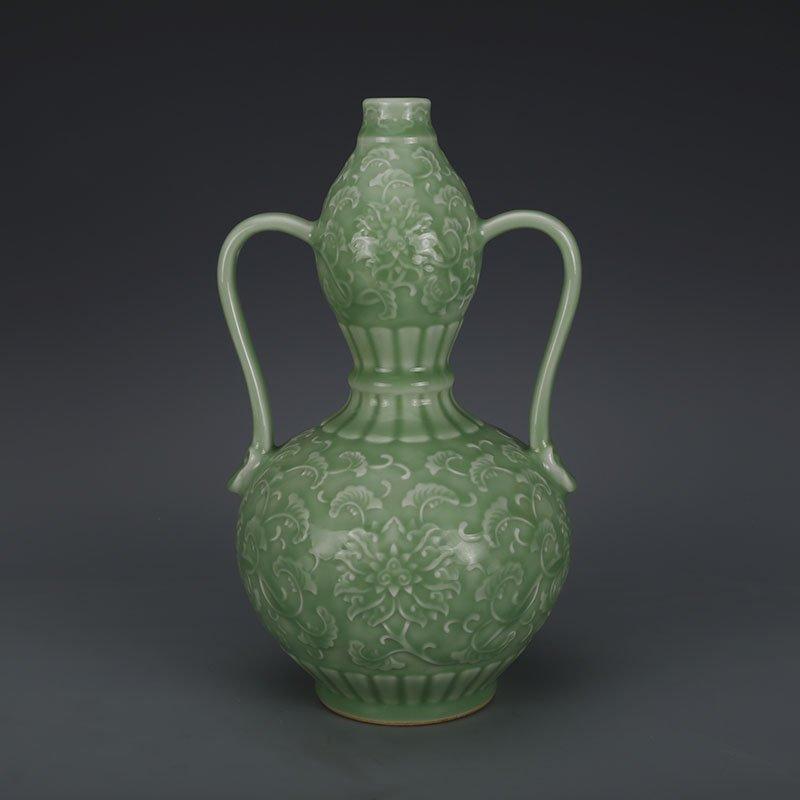 Chinese Longquan Glazed Vase