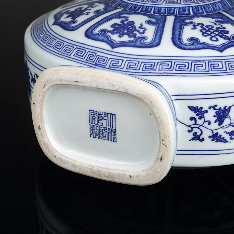 Chinese Blue and White Moon Flask - 3