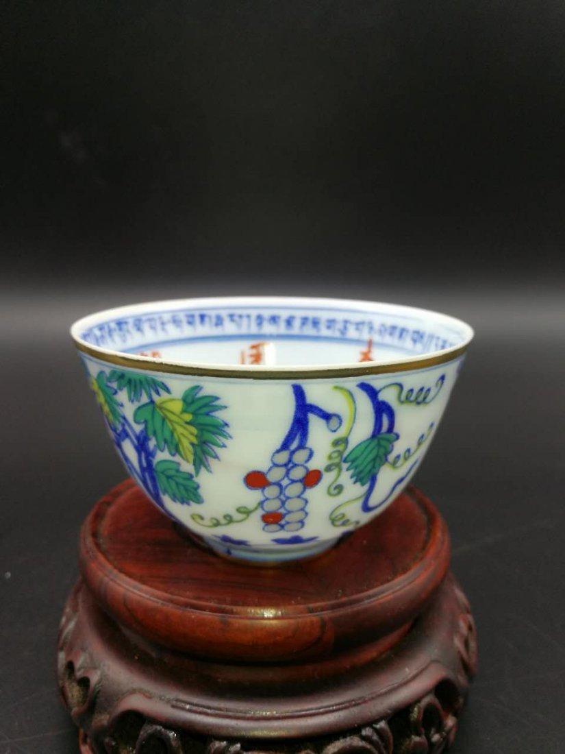 Chinese Doucai Porcelain Bowl - 2