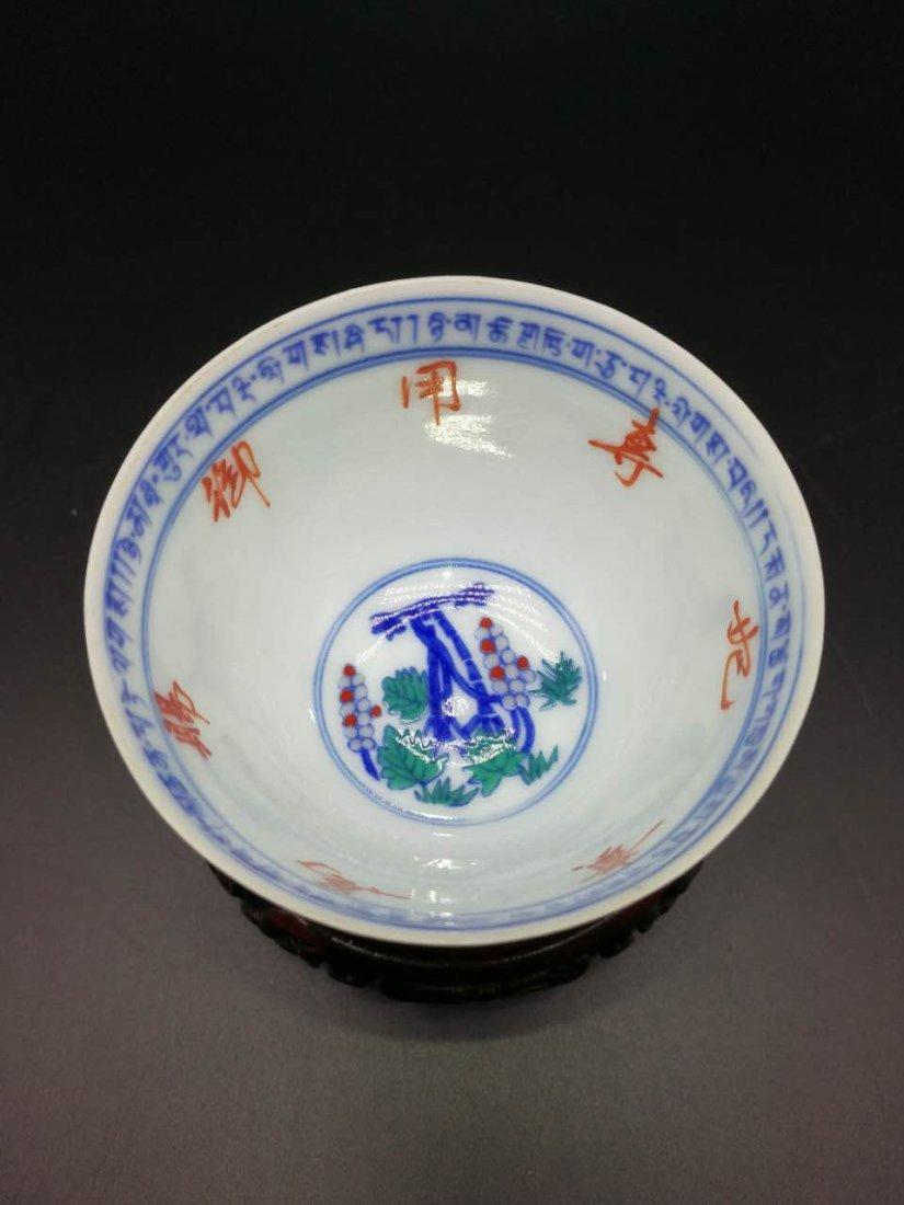 Chinese Doucai Porcelain Bowl - 4