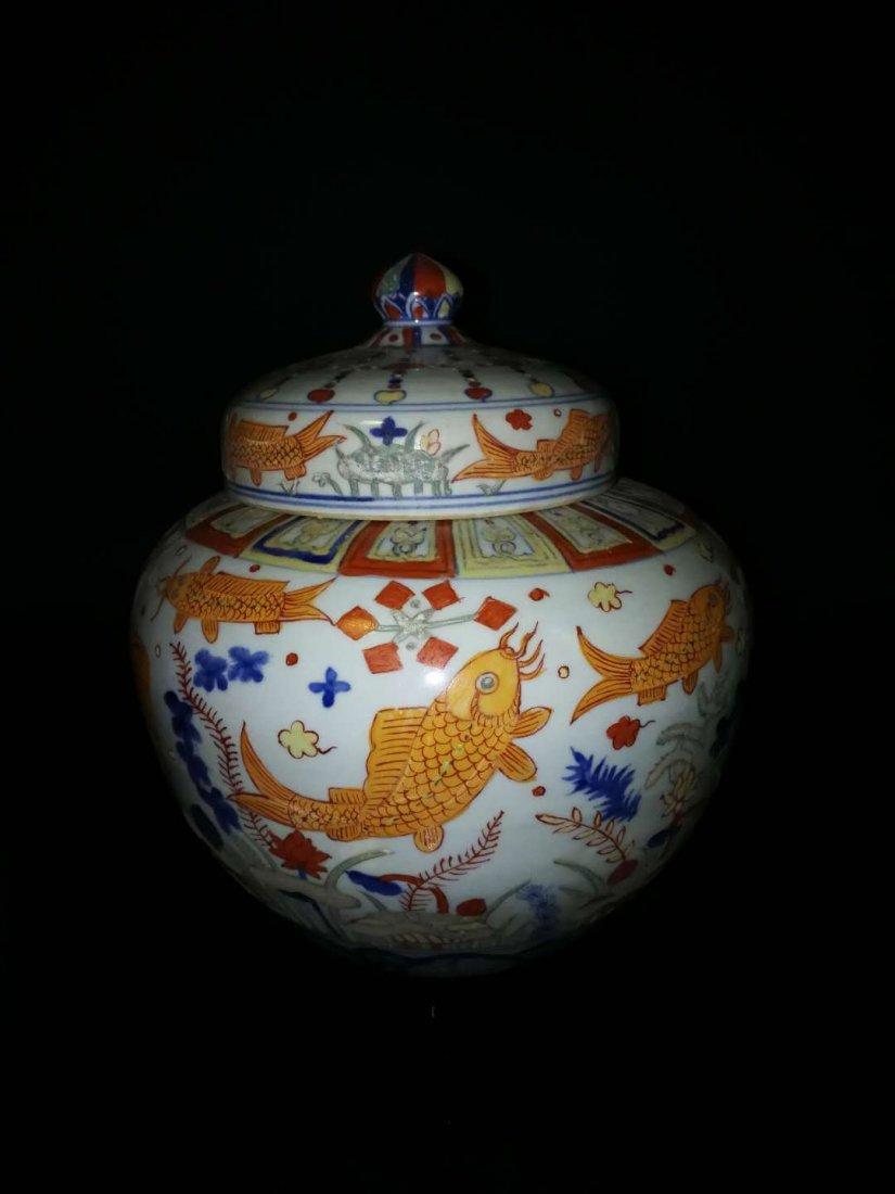 Chinese Wucai Fish Porcelain Jar