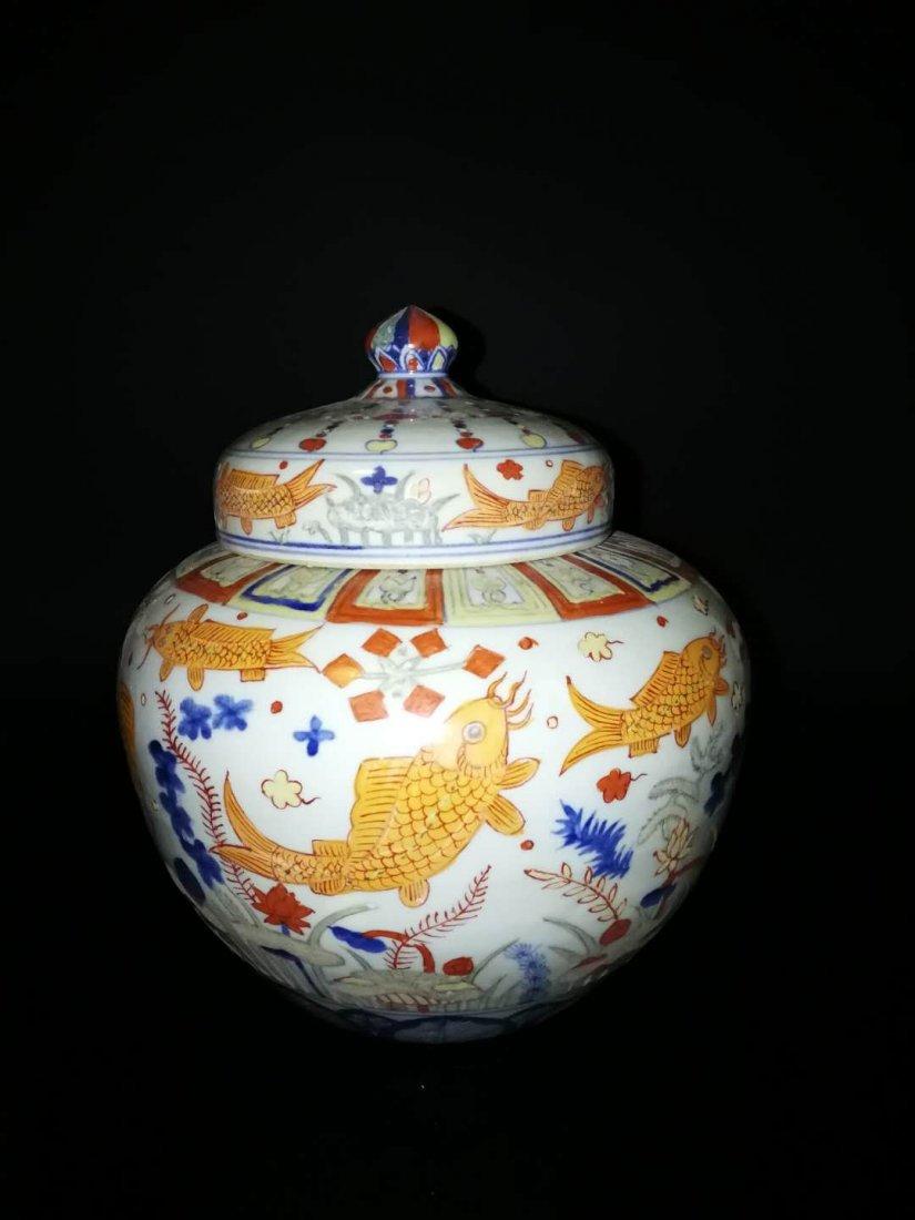 Chinese Wucai Fish Porcelain Jar - 2