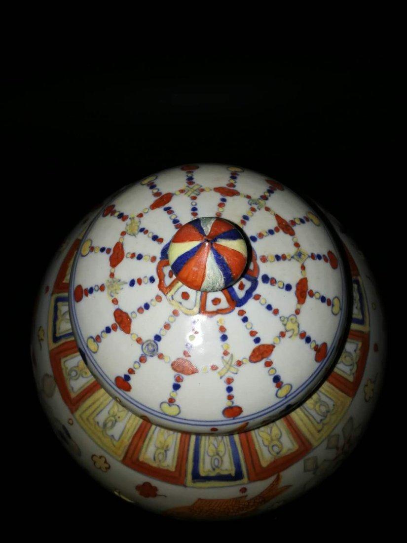 Chinese Wucai Fish Porcelain Jar - 3