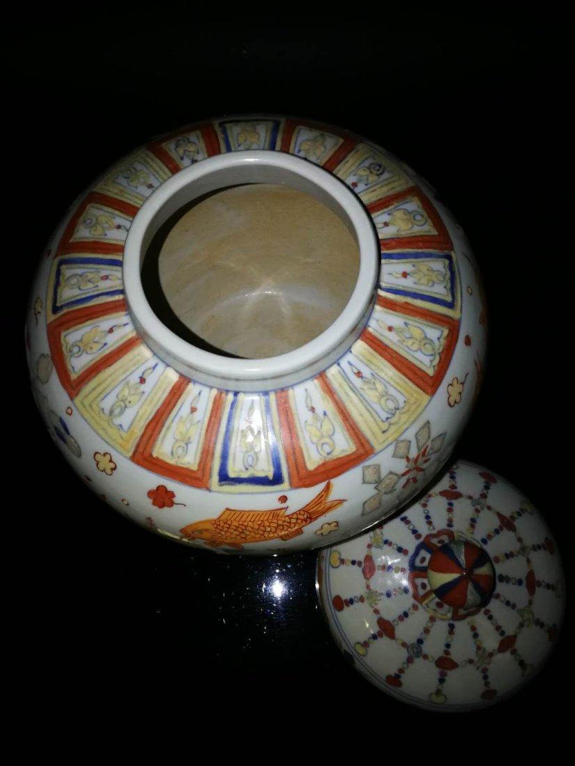 Chinese Wucai Fish Porcelain Jar - 4