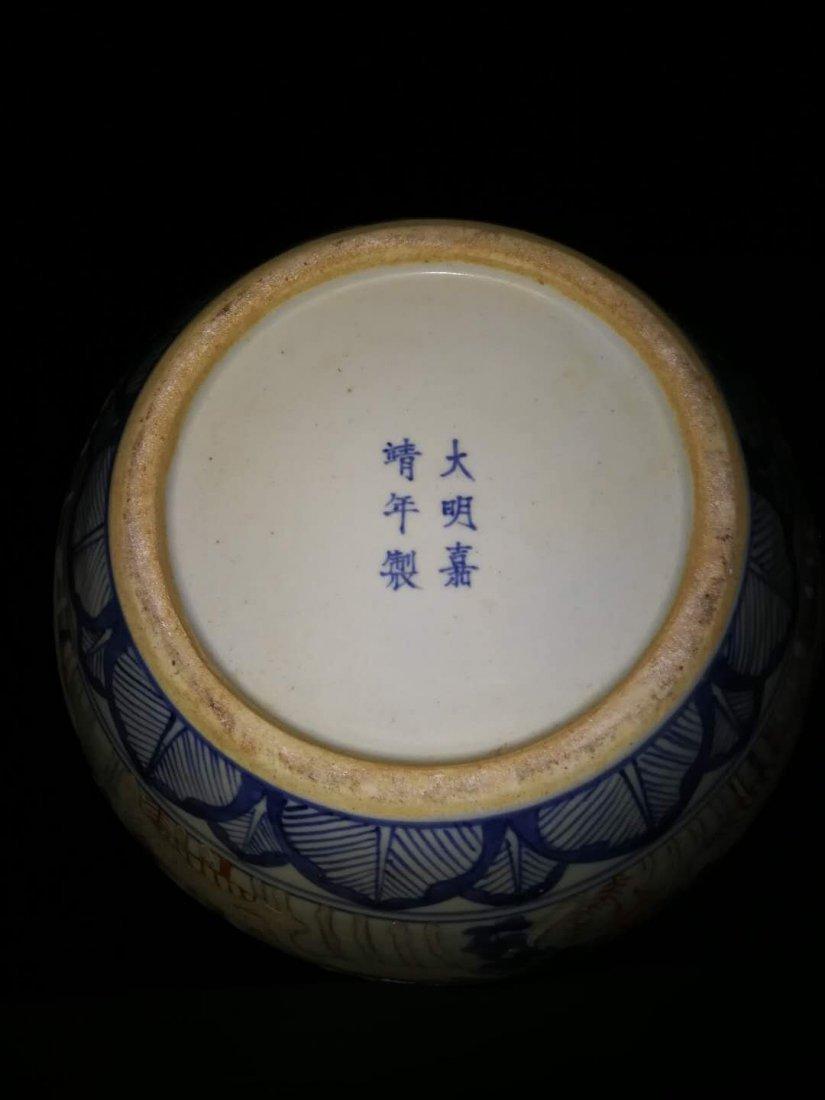 Chinese Wucai Fish Porcelain Jar - 5