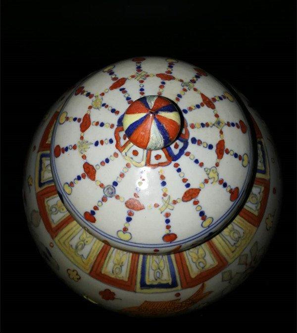 Chinese Wucai Fish Porcelain Jar - 7