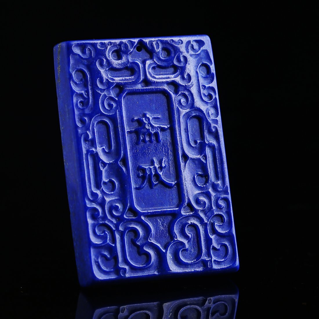 Good Chinese Carved Lapis lazuli  Abstinence Plaque - 3