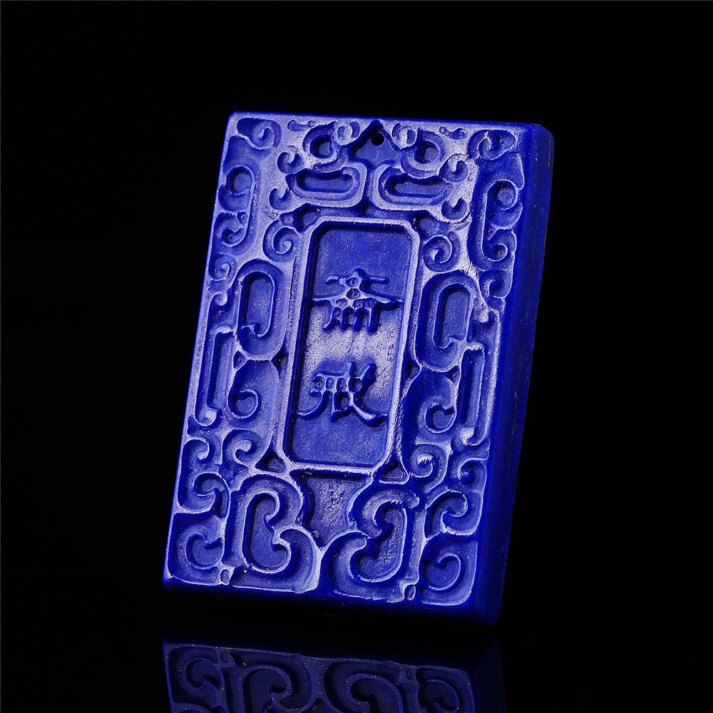 Good Chinese Carved Lapis lazuli  Abstinence Plaque - 4