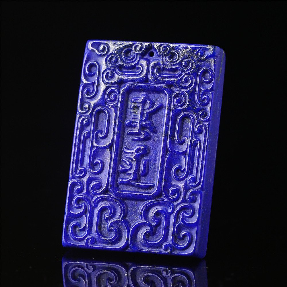 Good Chinese Carved Lapis lazuli  Abstinence Plaque - 5