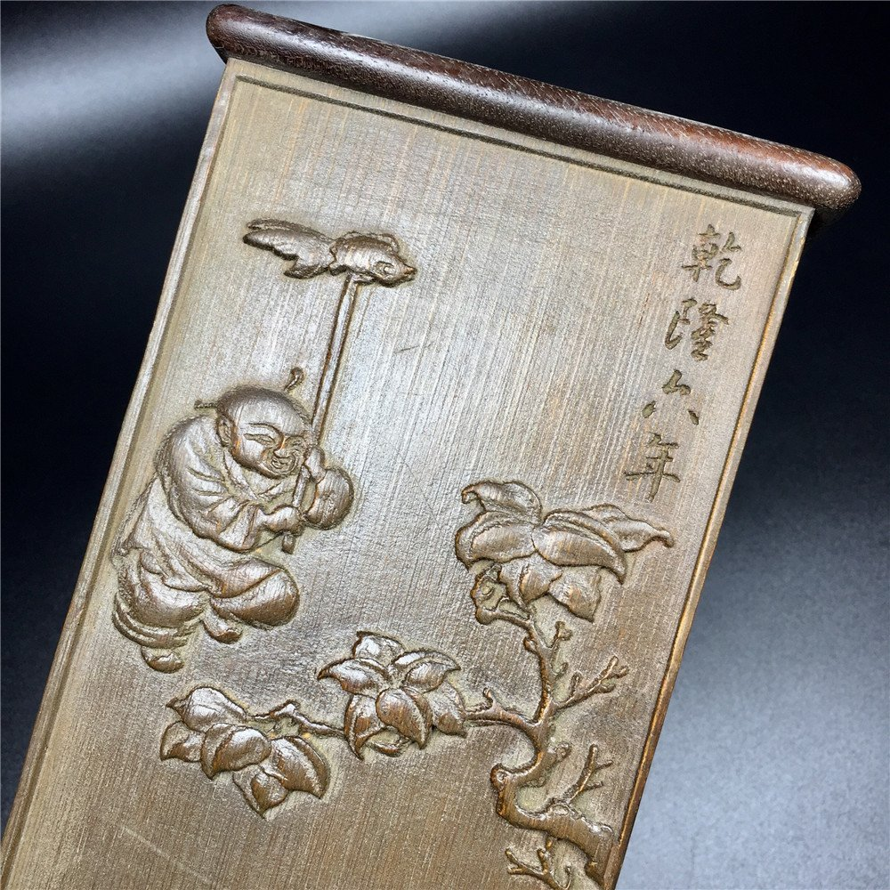 Chinese Bamboo Brush Pot..Qianlong Make - 7