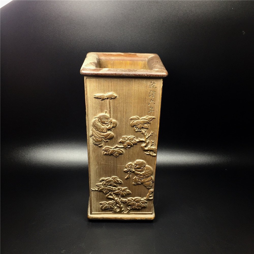 Chinese Bamboo Brush Pot..Qianlong Make - 8