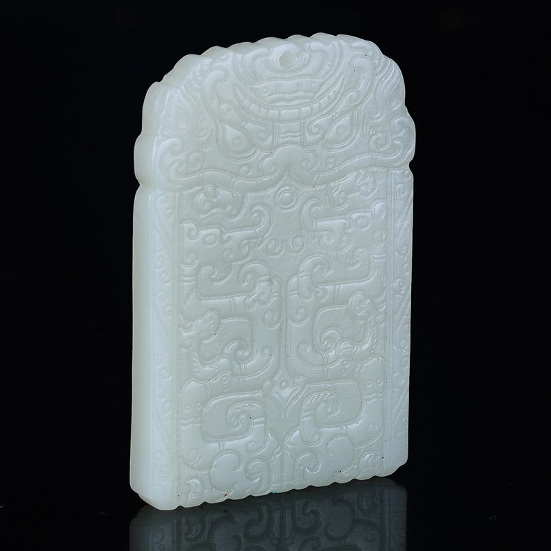Good Chinese Carved Jade  Plaque - 3