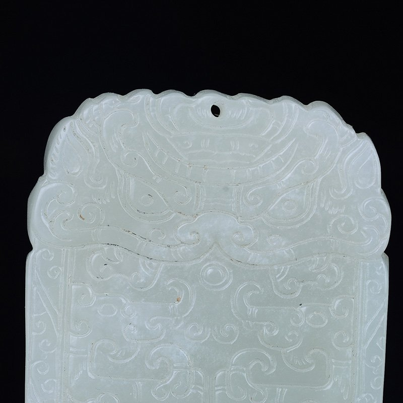 Good Chinese Carved Jade  Plaque - 4