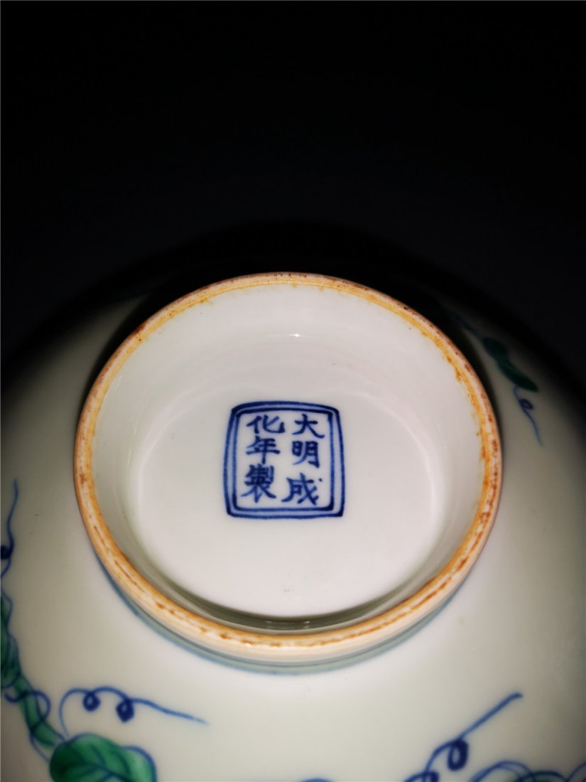 Chinese Doucai Porcelain  Bowl - 3