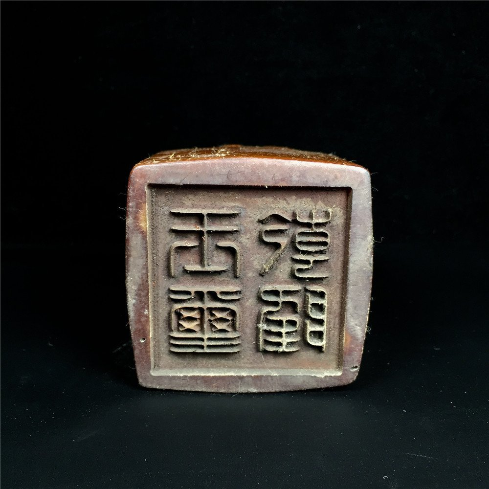 Chinese Horn Three sheep Seal - 8
