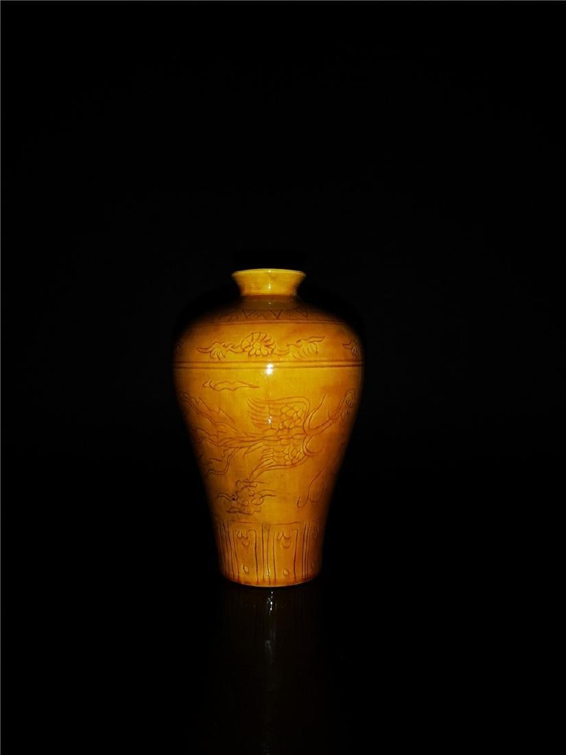 Chinese Yellow Glaze Dragon  Porcelain Vase - 2