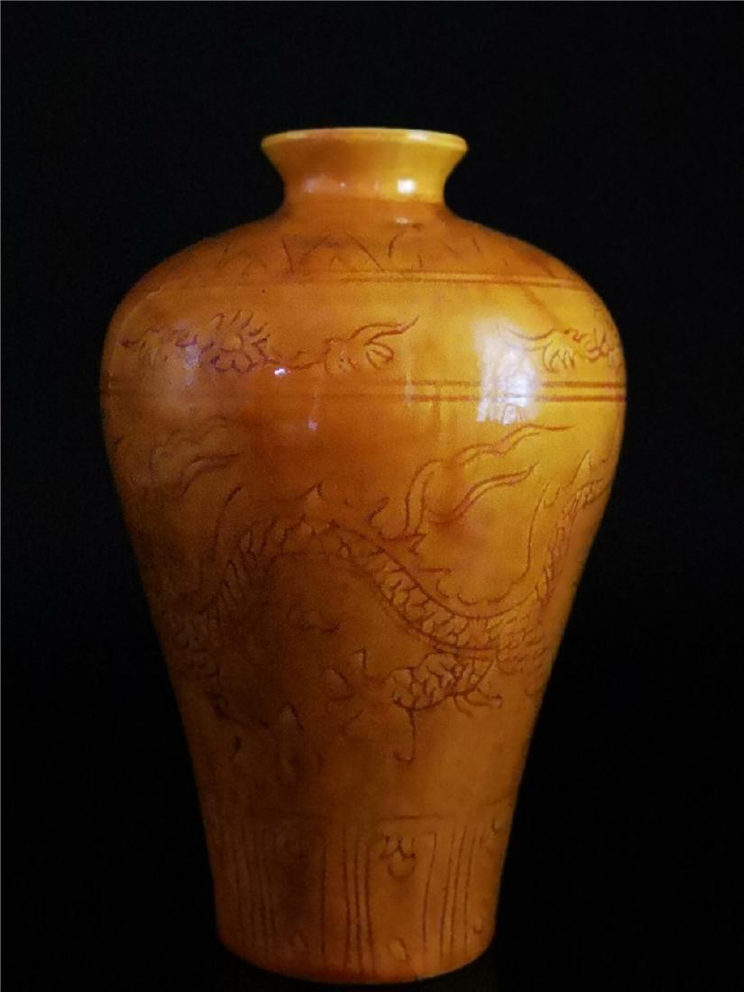 Chinese Yellow Glaze Dragon  Porcelain Vase - 3