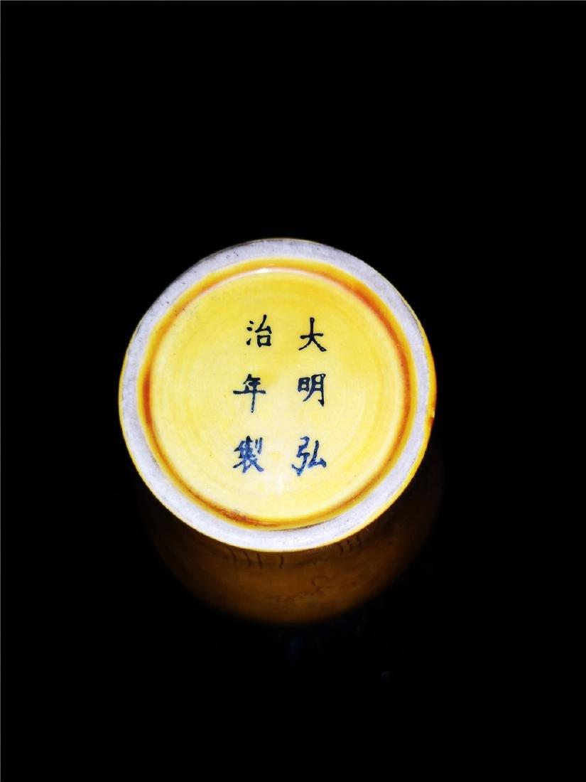 Chinese Yellow Glaze Dragon  Porcelain Vase - 5