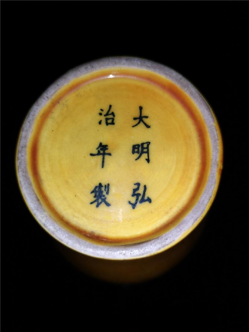 Chinese Yellow Glaze Dragon  Porcelain Vase - 6