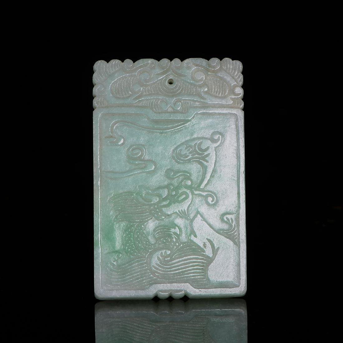 Chinese Qing Dynasty  Jade Pendant