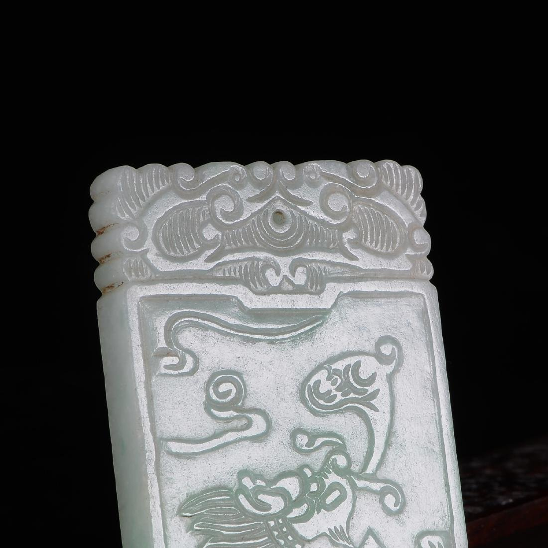 Chinese Qing Dynasty  Jade Pendant - 2