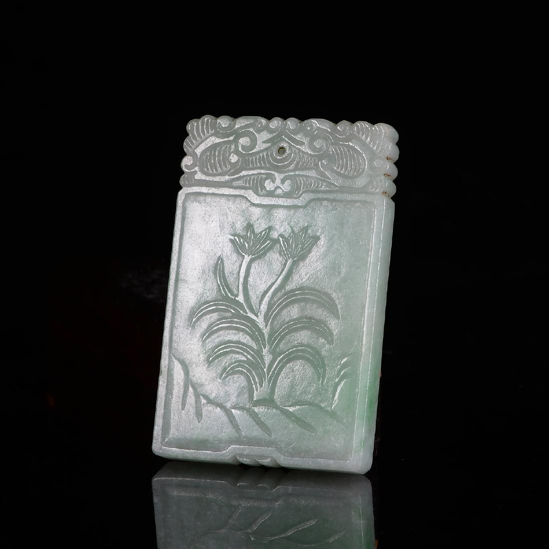 Chinese Qing Dynasty  Jade Pendant - 4