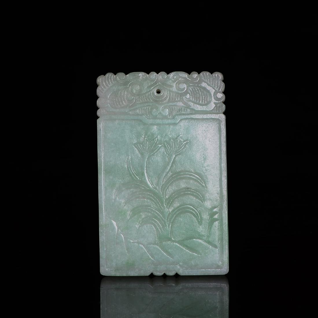 Chinese Qing Dynasty  Jade Pendant - 5