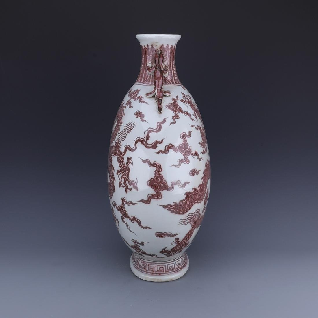 Chinese Red And White Dragon Porcelain Vase - 3