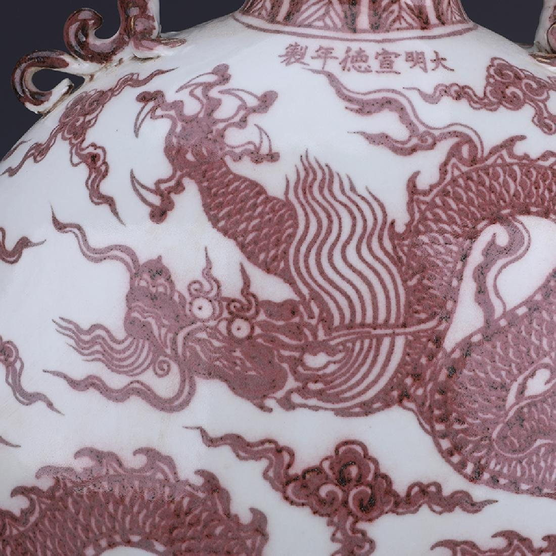 Chinese Red And White Dragon Porcelain Vase - 6